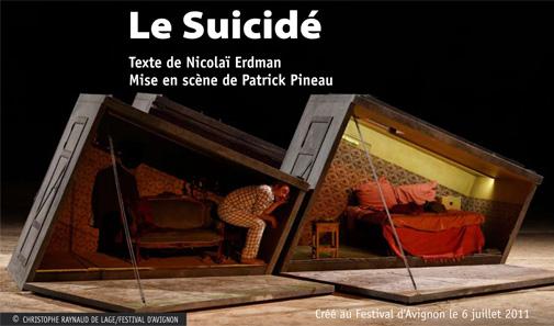 http://crdp.ac-paris.fr/piece-demontee/images/affiches/le-suicide.jpg